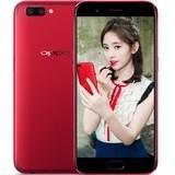 【顺丰包邮】OPPO R11 全网通4G+64G 双卡双待手机 黑色 行货64GB