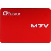 【原装正品】浦科特 M7VC 256G SATA3固态硬盘