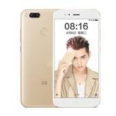 小米 5X(全网通)4GB+64GB  移动联通电信4G手机 双卡双待 金色 厂商指导价64GB