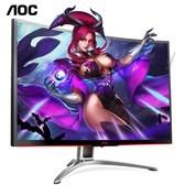 AOC 32英寸31.5电竞游戏曲面显示器144hz刷新曲面屏VA广视角AG322FCX 黑色