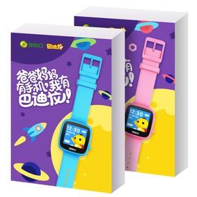 【包邮】360 巴迪龙儿童电话手表 SE智能彩屏电话手表(套装版) 樱花粉