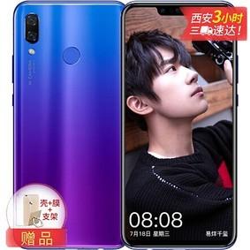 【限时抢购】华为 HUAWEI nova 3 全面屏 6GB +