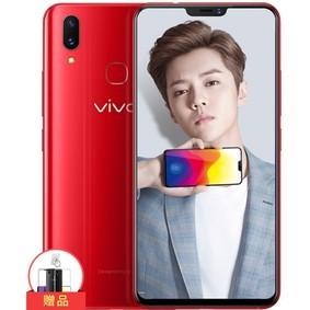 【低价开团】vivo X21 全面屏6G+128G全网通4G手机