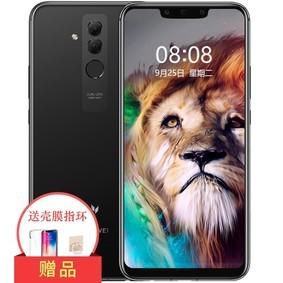 【新品钜惠】华为 麦芒7 6G+64G 全网通 4G手机