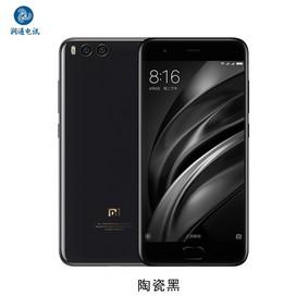 小米6陶瓷尊享版 6+128GB 全网通4G手机 陶瓷黑